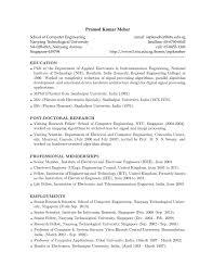 personal history essay form iom dhaka