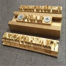 t slot moval flexible brass letters stamp leather craft tools mold hot foil stamp copper alphabet