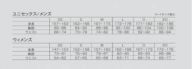 12128 Yonex Men Shirt Standard Size 25 Off Badminton Tennis Shirt Short Sleeve Mens Mens Yonex Packets For 2016 Model Yu