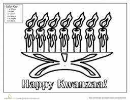 Kwanzaa Coloring Page Worksheet