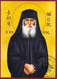 Image result for αγιος παισιος