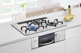 Japanese Kitchen Appliances