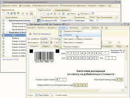 Отчетность подготовка и отправка в контролирующие органы прямо  Рис 1