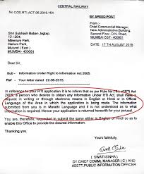 Mumbai Cr Official Apologises For Rejecting Rti Query Written In