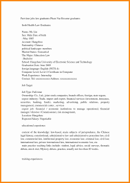 100 Salary History Resume Sample Resume For Promotion
