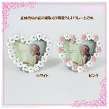 heart shaped picture frames this is a cute flower border frame crystal shines in the middle
