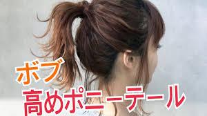 高校生のヘアアレンジ女子高生まとめ簡単でかわいい髪型はコレ