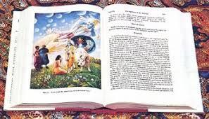 the second annual bhagavad gita as it is competition bhagavad gita as it is essay competition 10 000 prize