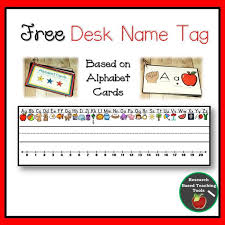 free desk name tag from research based teaching tools