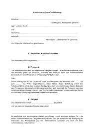 Unbefristeter arbeitsvertrag als lackierer (m/w/d), tarifliche bezahlung und zusatzleistungen flexible. Arbeitsvertrag Kostenlose Muster Vorlagen Fur Arbeitsvertrage Aller Art Staff Direct