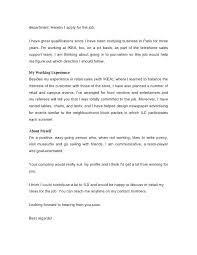 Example Of Cover Letter For Retail Job Examples Of Cover Letters For Retail Cover Letter Examples For