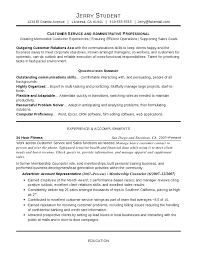 Writing Objective For Resume Retail Job Resume Objective Examples Customer  Service