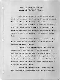 fdr s fireside chat on the recovery program national archives click to enlarge