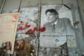 edward said and the two critiques of orientalism middle east  edward said and the two critiques of orientalism