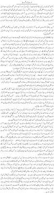 essay topics list in urdu essay problem solution essay topics list clasifiedad com