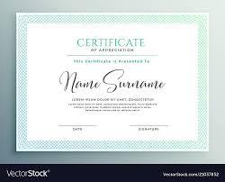 014 Certificate Of Appreciation Template Design Vector Ideas