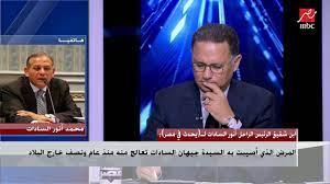 تعرف على حالة جيهان السادات الصحية: تداعيات المرض صعبة للغاية - مصر - الوطن
