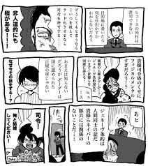 みさをmisaokurono 2016年6月のお気に入り ツイセーブ