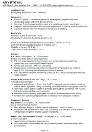 Shidduch Resume Amazing Shidduch Resume 60webmasters Info Resume Format Printable Shidduch