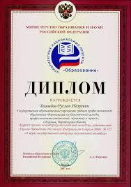 Технология машиностроения Воронежский политехнический  ГБПОУ