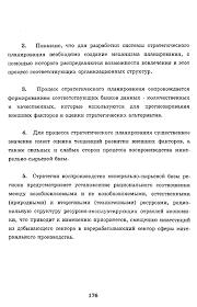междисциплинарная база данных для аспирантов Диссертация  Сергей Лопатников