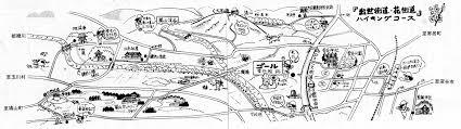 Go Go 嵐山 3 武蔵嵐山