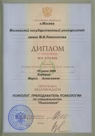 Подробнее об образовании Марии Минаковой  обучающих видеотренингов и вебинаров