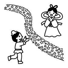 天の川七夕夏の季節7月の行事無料白黒イラスト素材