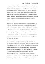 Word essays Essay Title Generator metricer com Word essays Essay Title Generator Millicent Rogers Museum