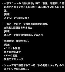 ラスクラ攻略6月6日木のアプデ内容確認ピックアップガチャ更新