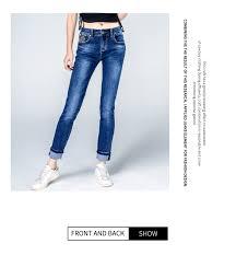 wholesale plus size jeans oem customize girls korean style wholesale plus size jeans pants for