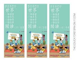 multicultural books and activities for kids