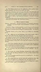 page atharva veda samhita volume 2 djvu 116 wikisource the free library