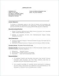 Retail Job Resumes 12 13 Basic Resume Examples For Retail Jobs Mini Bricks Com