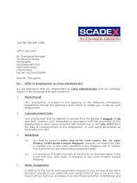 Job Letter Template From Employer Sample Job Offer Letter Template Employment Employers Certificate