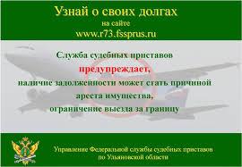 Трудоустройство диплом купить москва Фото из Мск Трудоустройство диплом купить москва