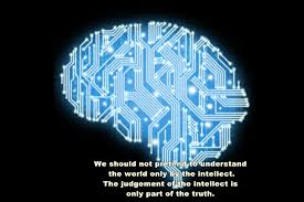 digital brain wallpaper with intelligence quote