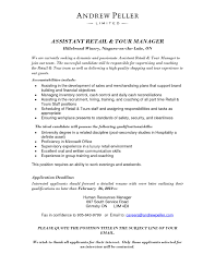 Assistant Store Manager Resume Amykoko