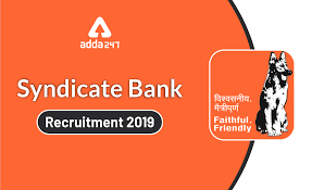 Syndicate Bank Syndicate Bank So 2019 Recruitment 2019 Check Here