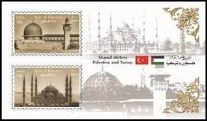 stamps pna palestinian national authority  essay of the palestinian block