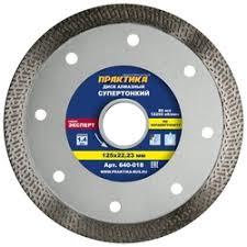 «<b>Алмазный диск практика</b> 640 018» — Строительные ...