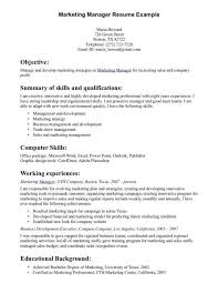resume qualifications list
