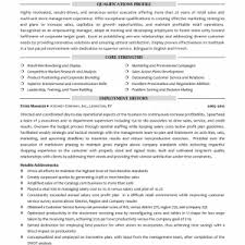 store manager resume example retail store manager resume sample writing s samples qualifications profile retail store manager resume examples