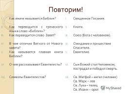 🚩 Как переводится слово реферат на казахский язык ml  как переводится слово реферат на казахский язык