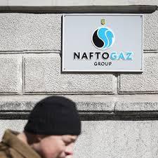 Дізнайтеся, як зареєструватися та увійти в особистий кабінет нафтогаз україни, як передати показання лічильника без реєстрації. Naftogaz Mozhet Predyavit Pretenzii K Gazpromu Na 17 Mlrd Rambler News Service