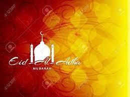 Religiöse Eid Al Adha Mubarak Hintergrund Design. Lizenzfrei Nutzbare  Vektorgrafiken, Clip Arts, Illustrationen. Image 45650960.