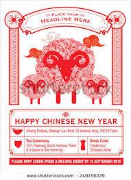 Chinese Calendar Template Chinese Calendar Template Tirevi Fontanacountryinn Com