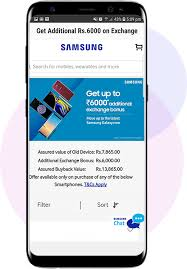 Samsung Quote Awesome Upgrade To Samsung Galaxy S48 S48 Samsung Exchange Program