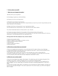 Tell Me About Your Previous Work Experience In Customer Service Accounts Payable Analyst Interview Questions Answers Pdf