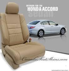 2007 honda accord custom leather upholstery